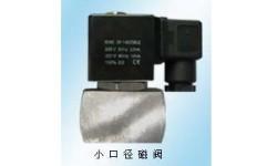 ZCZ型直动式电磁阀
